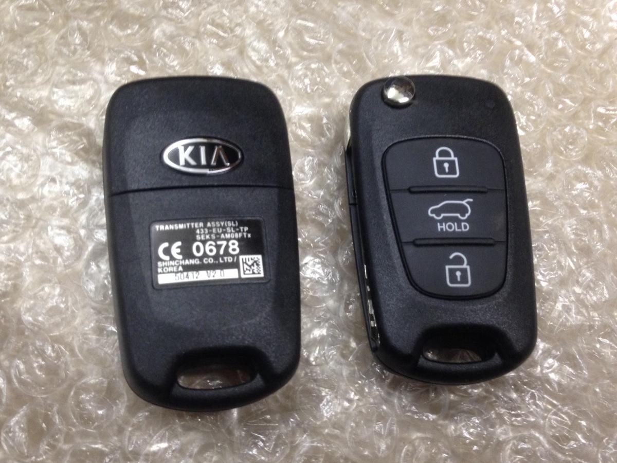 Kia Flip Remote Key Fob 3 Button Amp Chip 50412 Ceed Pro