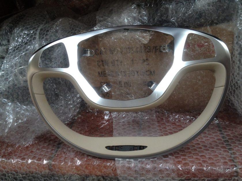insert steering wheel W222 S-class beige