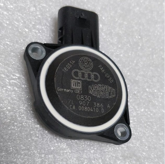 Sensor Air Intake Manifold flap runner AUDI VW 07L907386 A