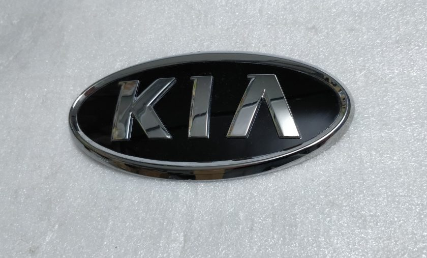 badge boot 86353-1F500 KIA Sportage Sorento Soul