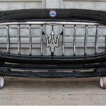 Maserati quattroporte Bumper Front GranLusso 2019 2020